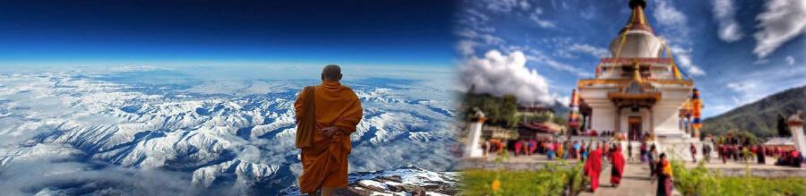 Nepal y reino de Bhután